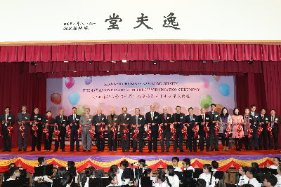 The 40th Anniversary cum the 37th Graduation Ceremony 四十周年校慶暨第三十七屆畢業典禮